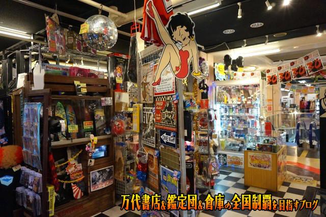 マンガ倉庫山口店16-70