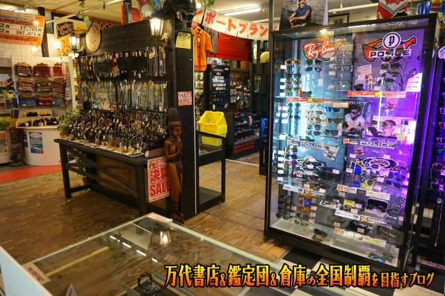 マンガ倉庫山口店16-71