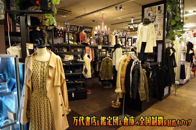 マンガ倉庫山口店16-72