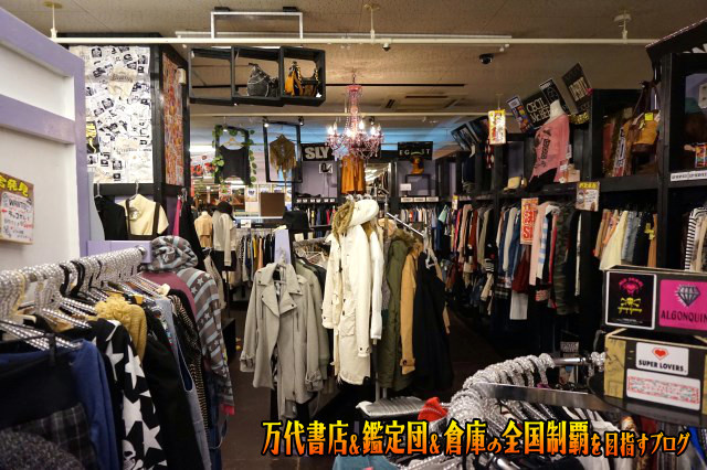 マンガ倉庫山口店16-73