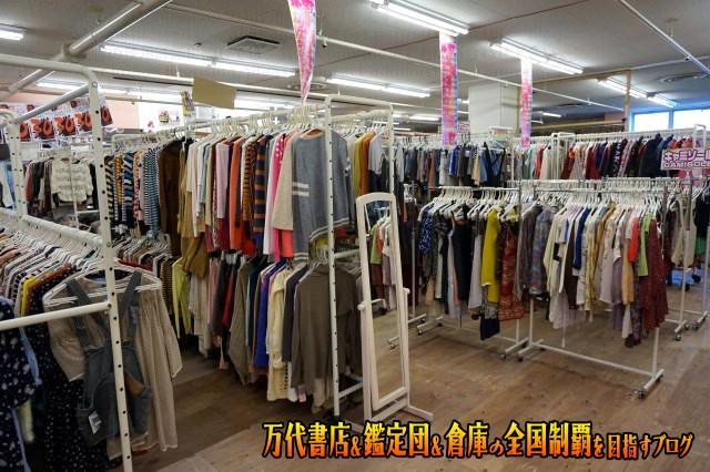 マンガ倉庫山口店16-75