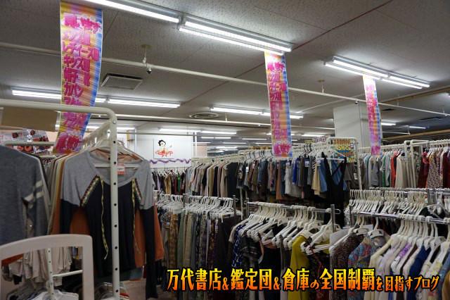 マンガ倉庫山口店16-76
