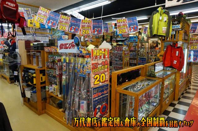 マンガ倉庫山口店16-77