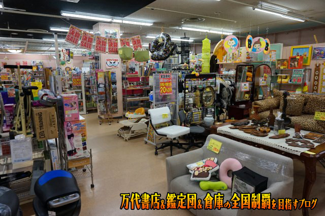 マンガ倉庫山口店16-78
