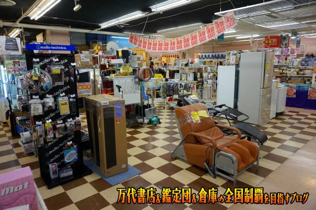 マンガ倉庫山口店16-79