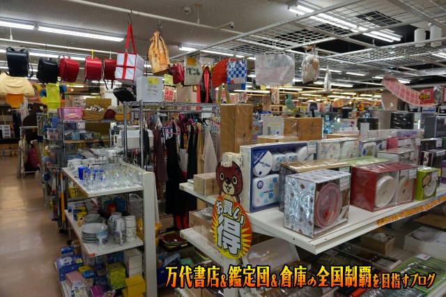 マンガ倉庫山口店16-80