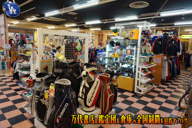 マンガ倉庫山口店16-83