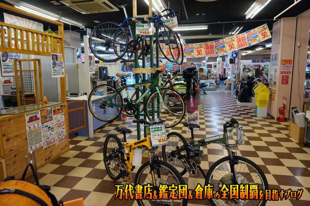 マンガ倉庫山口店16-84
