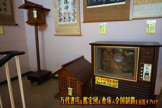 マンガ倉庫山口店16-92