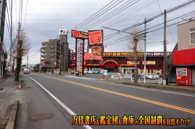 マンガ倉庫山口店16-94