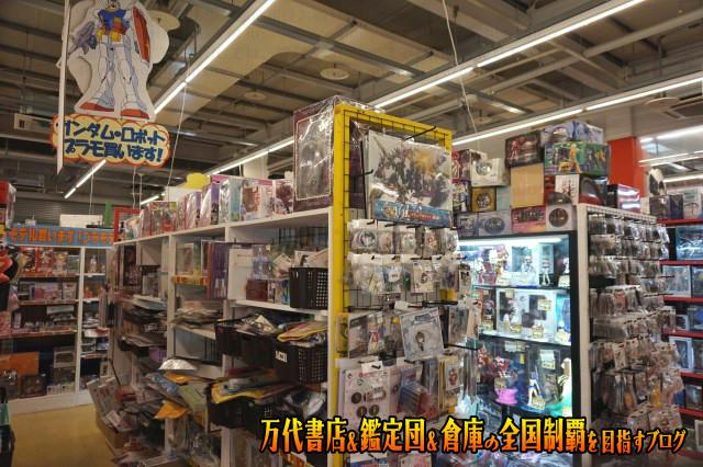 お宝買取団東広島店16-46