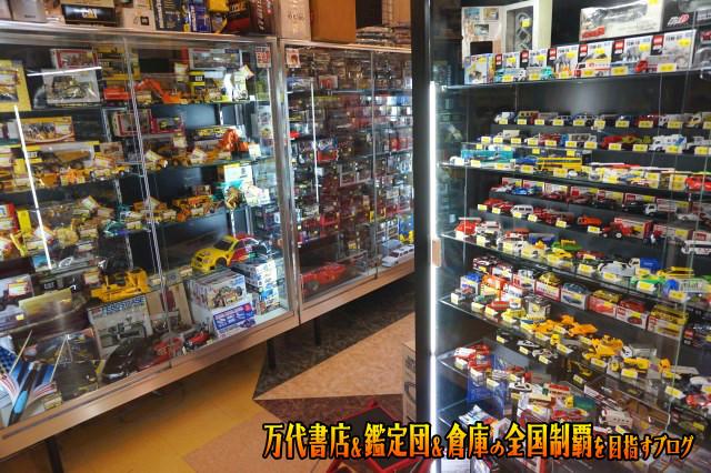 お宝買取団東広島店16-48