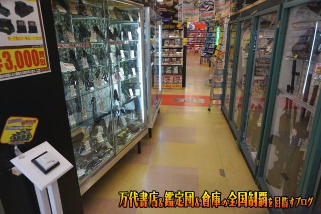 お宝買取団東広島店16-49