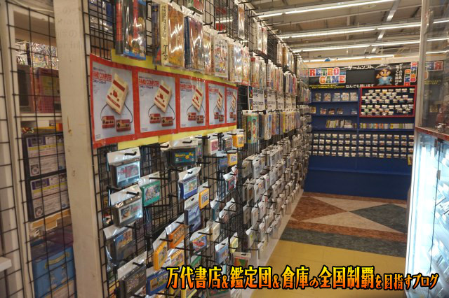 お宝買取団東広島店16-56