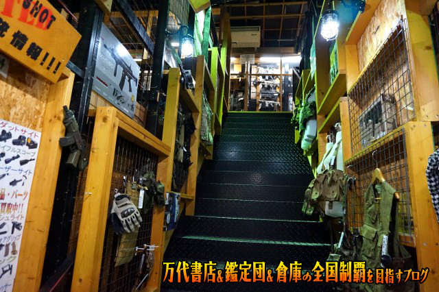 お宝鑑定館伊勢崎店16-39