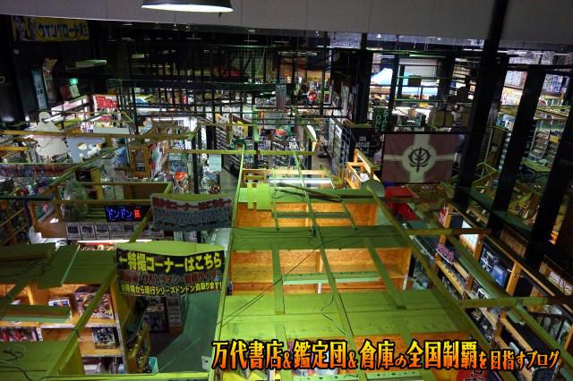 お宝鑑定館伊勢崎店16-43
