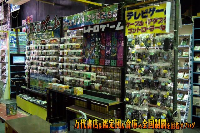 お宝鑑定館伊勢崎店16-40