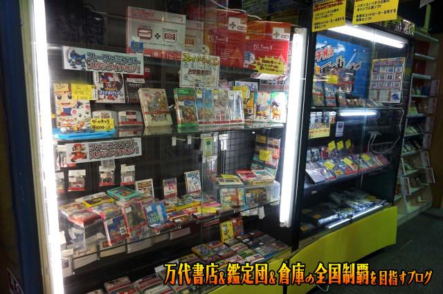 お宝鑑定館伊勢崎店16-42
