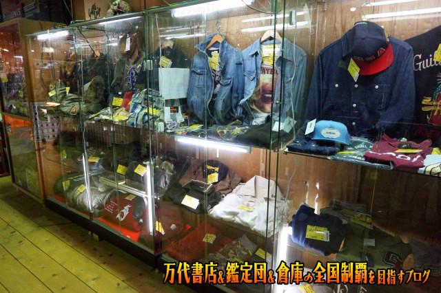 お宝鑑定館伊勢崎店16-53