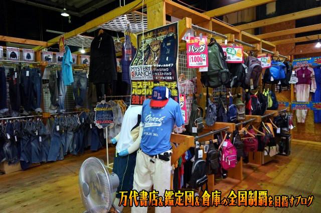 お宝鑑定館伊勢崎店16-58