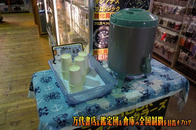お宝鑑定館伊勢崎店16-59