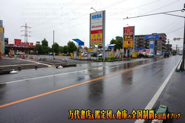 ぐるぐる大帝国入間店16-15