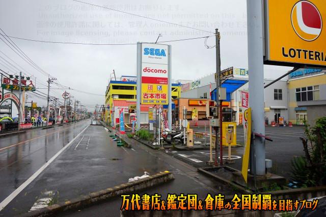 ぐるぐる大帝国入間店16-16