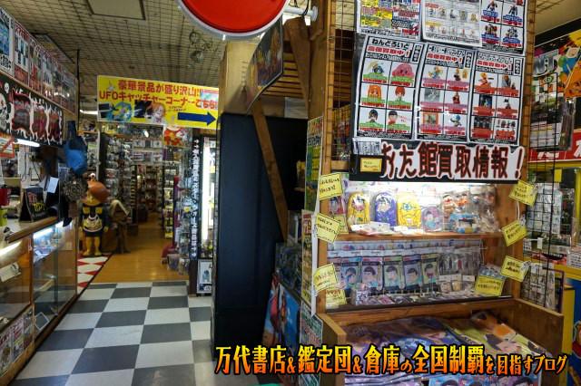 お宝鑑定館町田店16-17