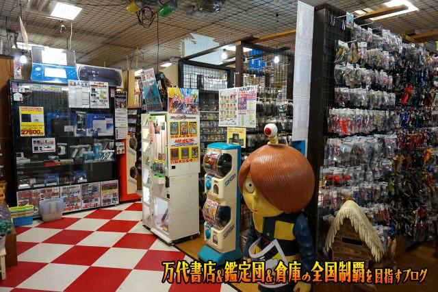 お宝鑑定館町田店16-18
