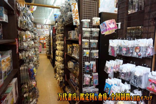 お宝鑑定館町田店16-23