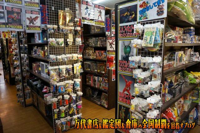 お宝鑑定館町田店16-25