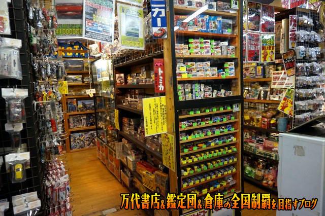 お宝鑑定館町田店16-29