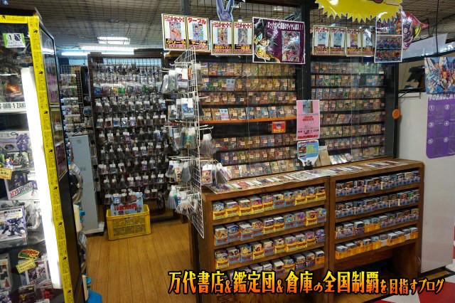 お宝鑑定館町田店16-31