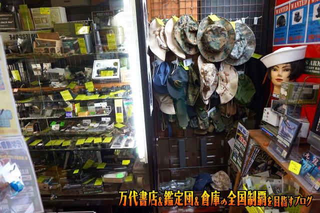 お宝鑑定館町田店16-33