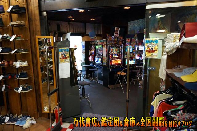 お宝鑑定館町田店16-37