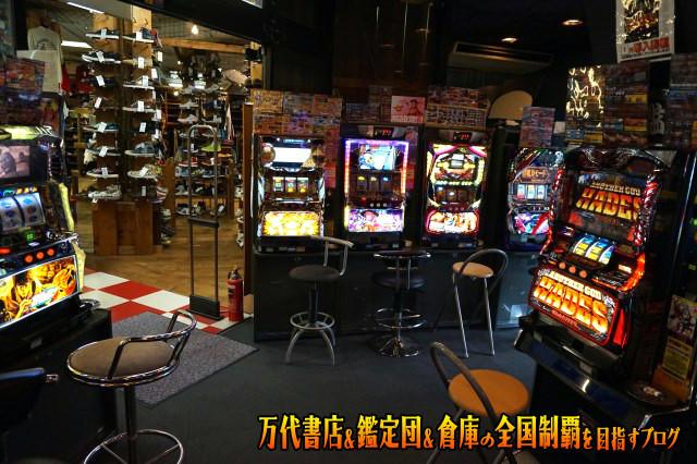 お宝鑑定館町田店16-38