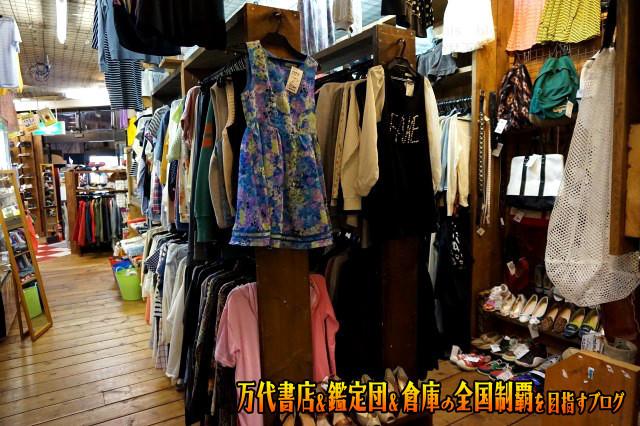 お宝鑑定館町田店16-39