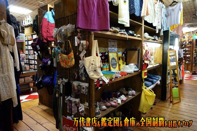 お宝鑑定館町田店16-40