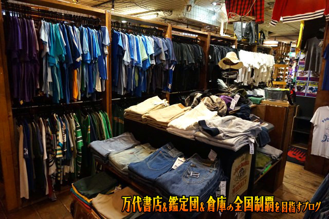 お宝鑑定館町田店16-43