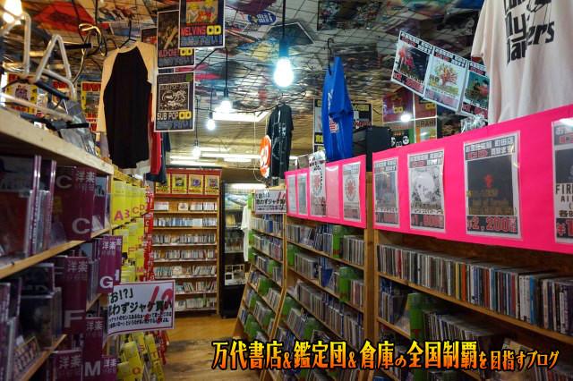 お宝鑑定館町田店16-55