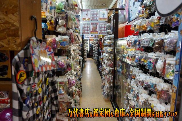 お宝鑑定館町田店16-60