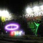 マンガ倉庫秋田仁井田店