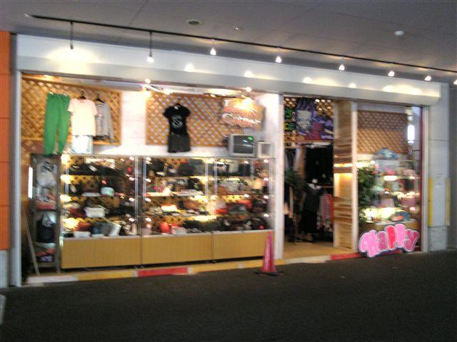 静岡鑑定団八幡店8-7