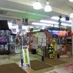 お宝あっとマーケット東習志野店8-2
