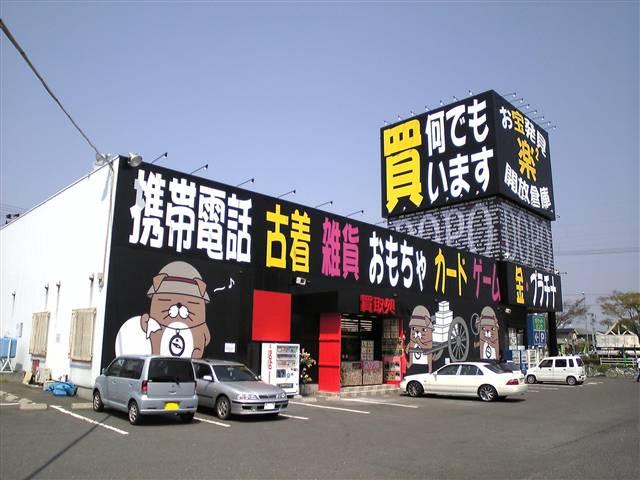 楽2スクエア開放倉庫byドッポアサカ店