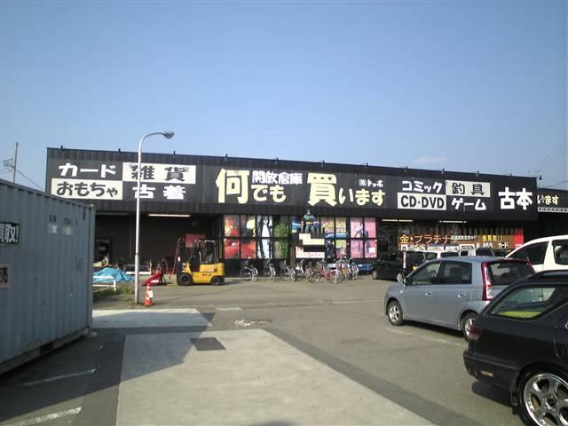 リ:サイクルガレージ
