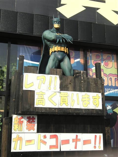 リサイクルガレージ,開放倉庫会津若松店8-2