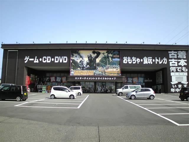 お宝中古市場赤道店8-6
