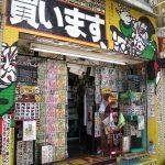 嬉楽座高田馬場店