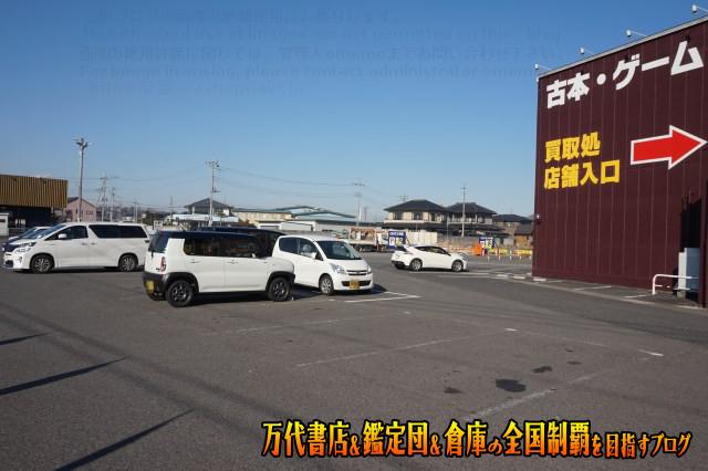 ぐるぐる大帝国館林店7-006